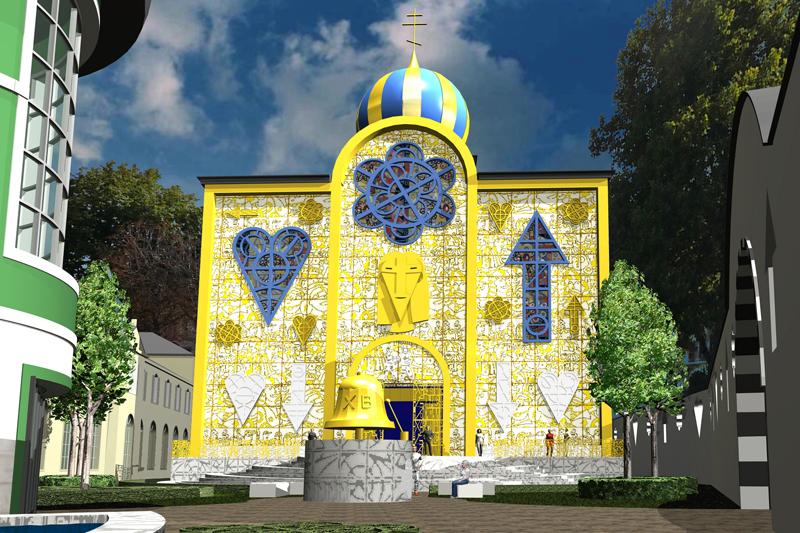 Image Principale - Concours portant sur la création d'un centre culturel orthodoxe russe de Paris